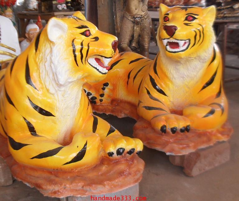 เสือ สูง 60 ซม.(คู่ละ)