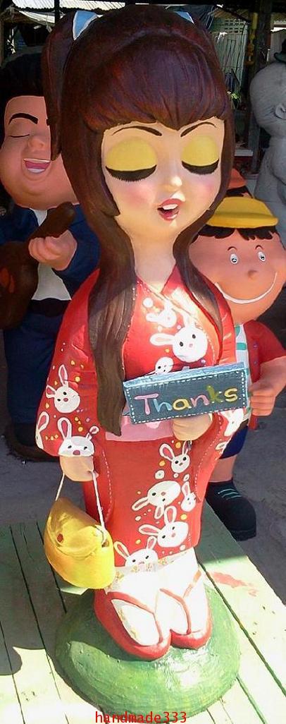 ตุ๊กตาสาวญี่ปุ่น ศุง 110 ซม.