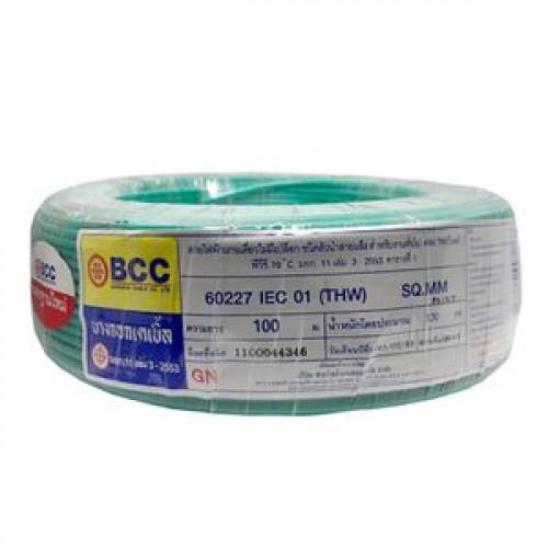 สายไฟ BCC รุ่น 60227 IEC 01 (THW) 1x6 SQ.MM. ขนาด 100 ม. สีเขียว