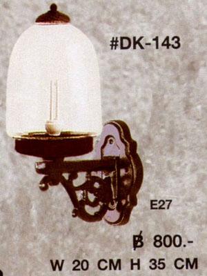 DK-143