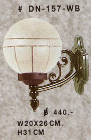 DN-157-WB