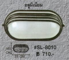 SL-8010 (B)
