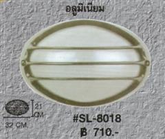 SL-8018 (B)
