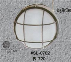 SL-0702 (B)