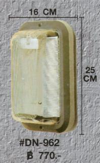 DN-962 (B)