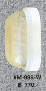 M-999 W (B)