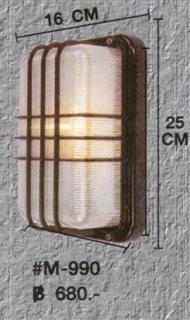 M-990 (B)