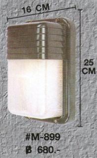 M-899 (B)
