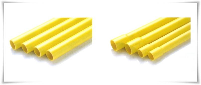 รายการท่อสีเหลือง NANO / TFC  อุปกรณ์ แบบตรง และเเบบโค้ง  ราคาเริ่มต้นที่ 3 บาท