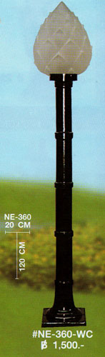 โคมไฟสนามแบบต้นเดียว มีหลากหลายแบบ ขั้ว E27 ทุกรายการ