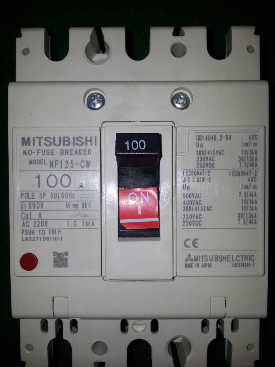 มิตซู เบรกเกอร์ 100A  3สาย