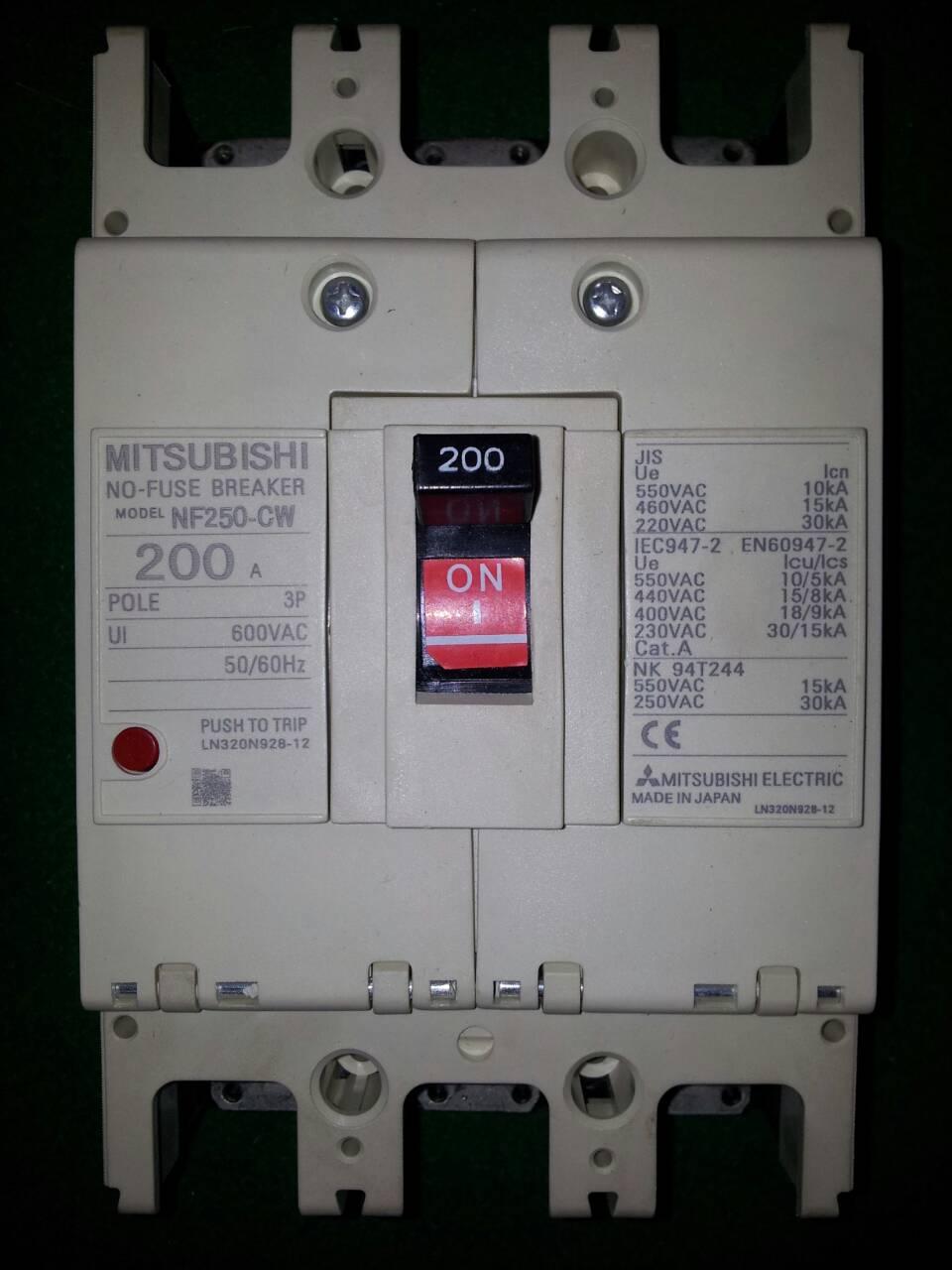 มิตซู เบรกเกอร์ 200A  3สาย