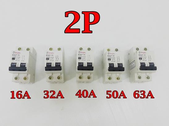 เมนต์ KINGTEC - NANO - BF  2P 230/400V 10KA
