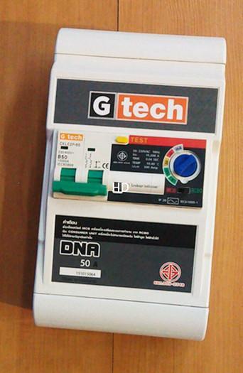 เซพตี้กันดูด GTECH สินค้าไทยมาตรฐานโลก