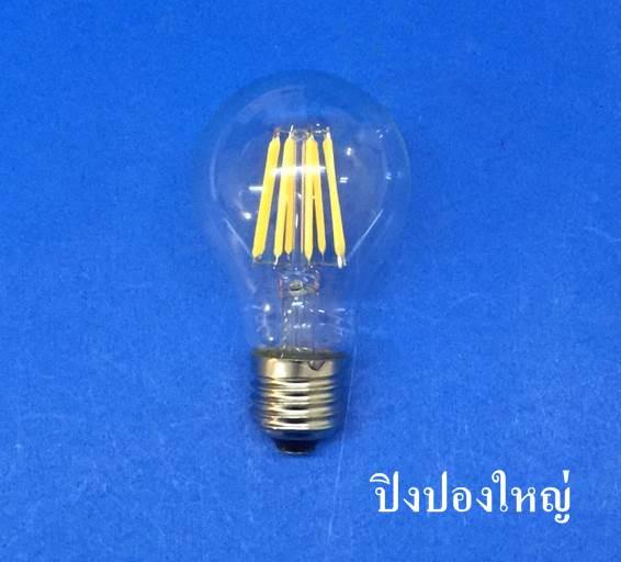 หลอดวินเทจ LED สวย ทน มีหลายแบบ 5