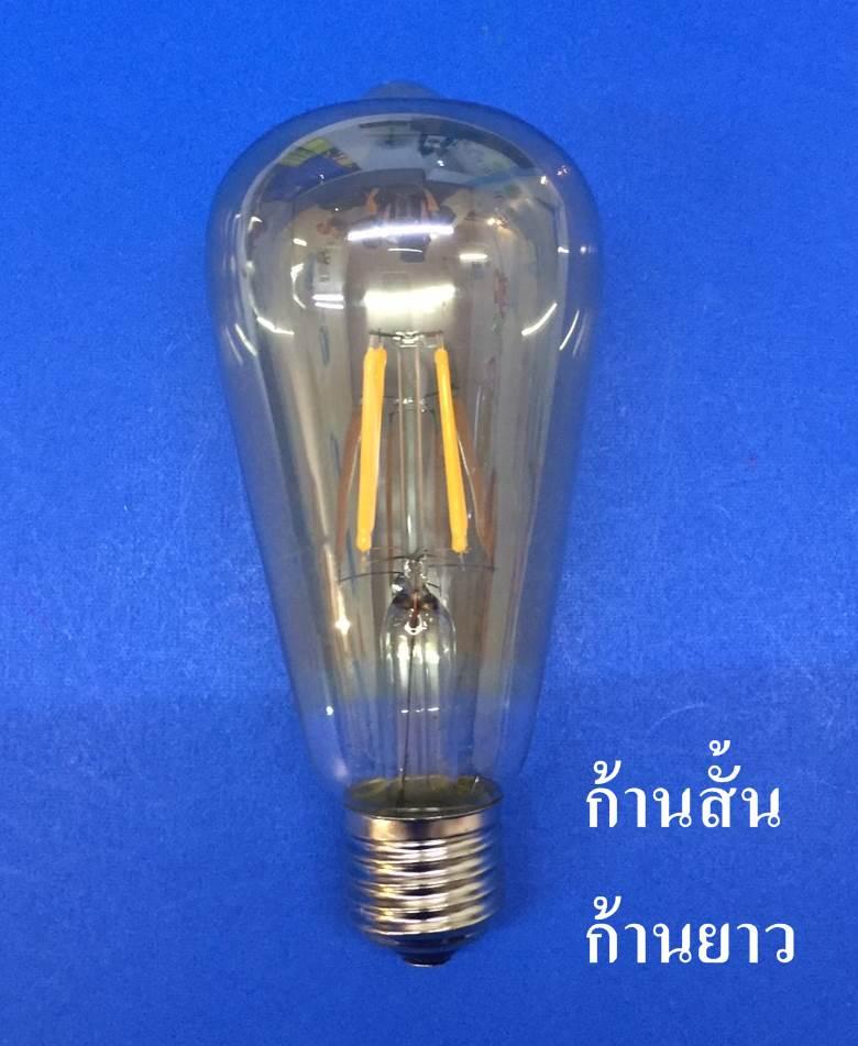หลอดวินเทจ LED สวย ทน มีหลายแบบ 6