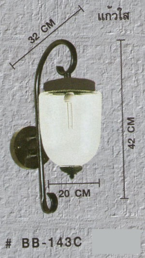BB-143C (B)