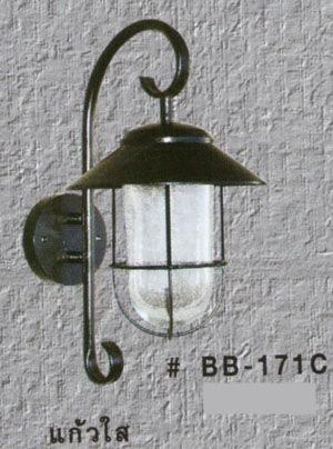 BB-171C (B)
