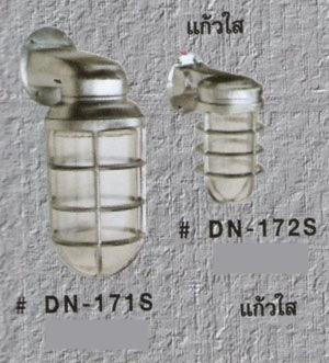 DN-171S (B)