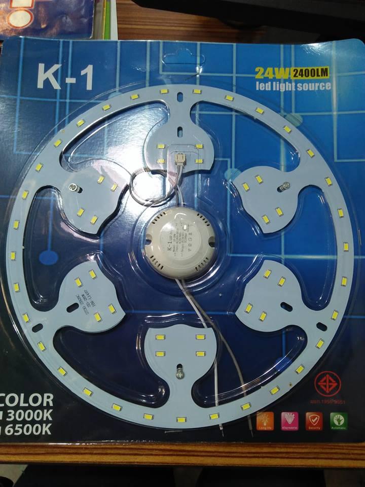 LED แทนหลอดนีออนกลม 32 W ถูกมากๆๆ 1
