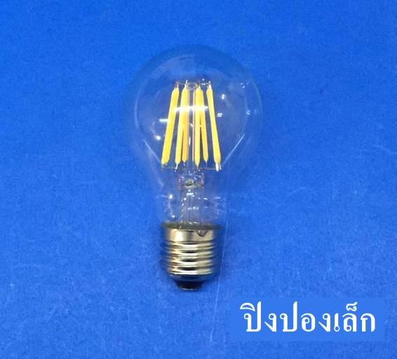 หลอดวินเทจ LED สวย ทน มีหลายแบบ 4