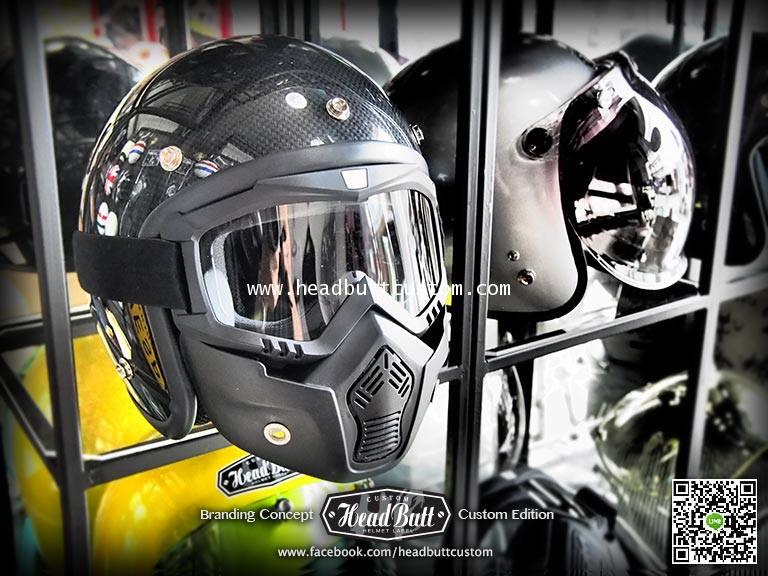 Helmet Mask Cover * New Product *