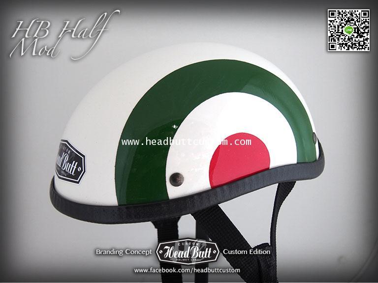 HB Half Helmet * Mod Graphic