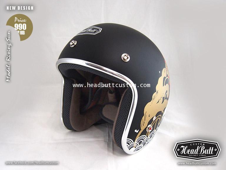 Headbutt Helmet Rising Sun / Matt Black
