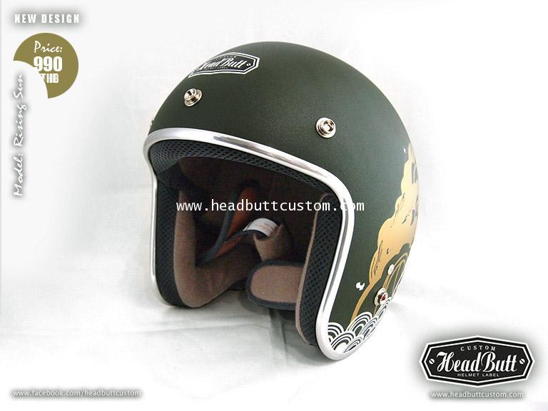 Headbutt Helmet Rising Sun / Matt Green
