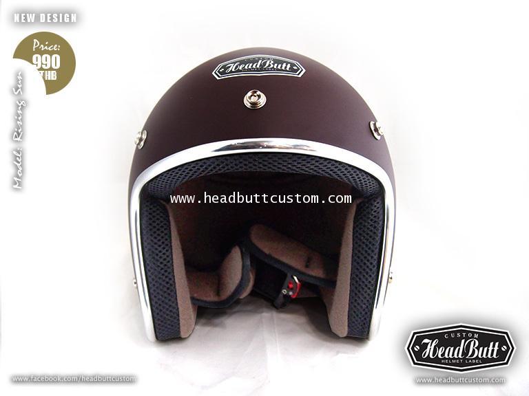 Headbutt Helmet / Rising Sun/ MATT Brown