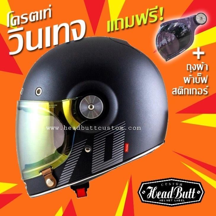 ID Rocket หมวก Full Face แนววินเทจ สีดำด้าน ลาย 70