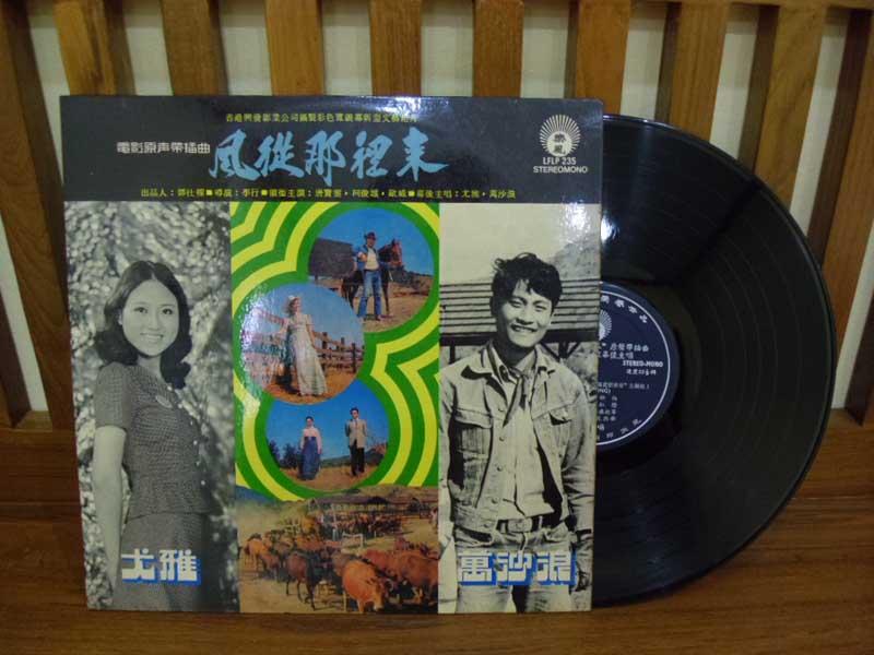 แผ่นเสียงเพลงจีนยอดนิยม