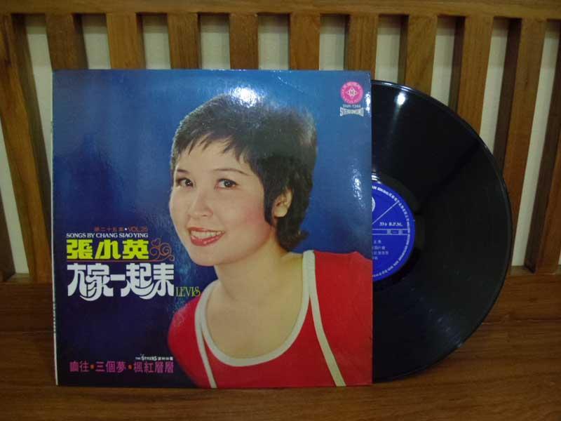 Chang Siad Ying
