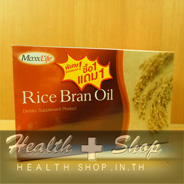 Maxxlife Rice Bran Oil 30 capx 2 boxes
