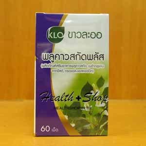 Khaolaor Plukaow Extract Plus 60 tablets