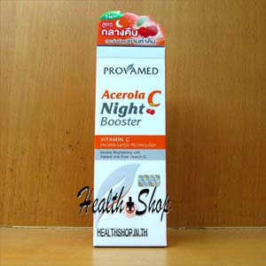 Provamed Acerola C Night Booster 15ml