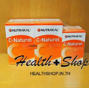 Nutrakal C-Natural100x2 เม็ดfree20 เม็ด=220เม็ด