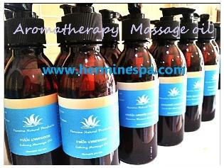 เฮอร์มีนน้ำมันนวดอโรมากลิ่นหอม / Hermine Aroma Massage oil-120g.