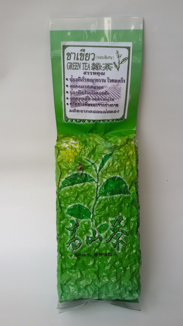 เฮอร์มีนยอดชาเขียว หอมพิเศษ 100 กรัม แนะนำสำหรับผู้ที่ต้องการลดน้ำหนัก ช่วนในการเผาผลาญไขมัน