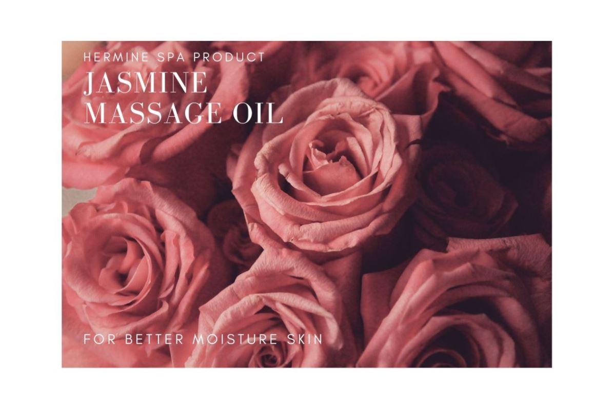 เฮอร์มีนน้ำมันนวดอโรม่ากลิ่นกุหลาบ /Hermine Aroma Massage Oil - Rose 1 ลิตร