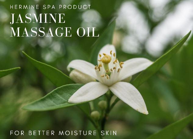 เฮอร์มีนน้ำมันนวดอโรม่ากลิ่นมะลิ (จัสมิน) /Hermine Aroma Massage Oil - Jasmine 1 ลิตร