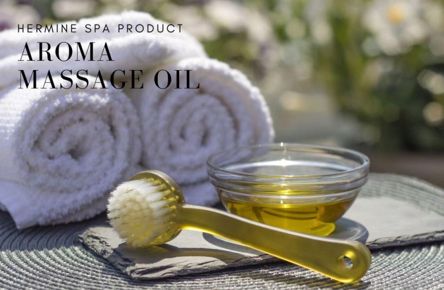 เฮอร์มีนน้ำมันนวดอโรม่ากลิ่นคลามมิ่ง /Hermine Aroma Massage Oil - Calming 1 ลิตร