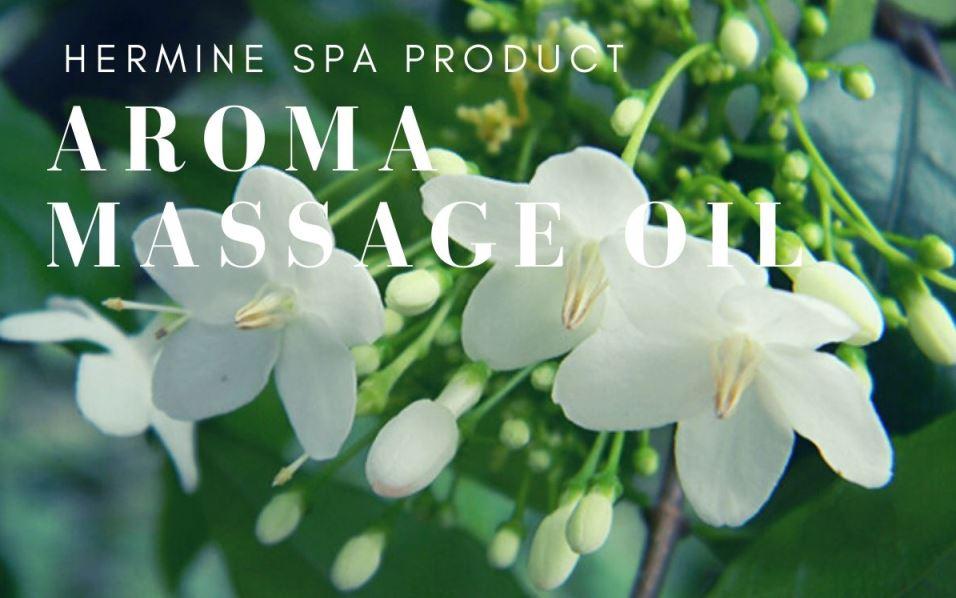 เฮอร์มีนน้ำมันนวดอโรม่ากลิ่นดอกโมก /Hermine Aroma Massage Oil - MOK 1 ลิตร