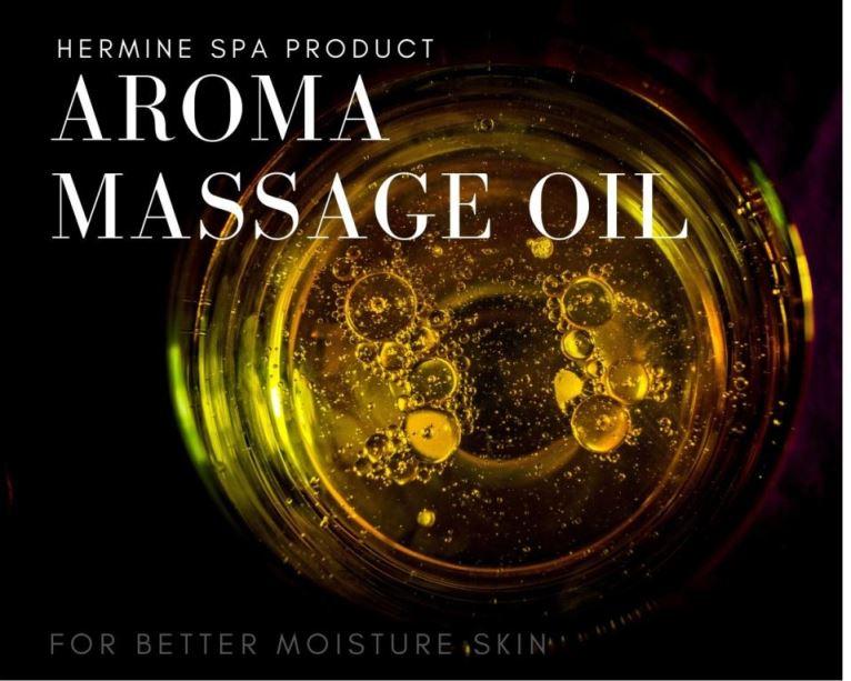 น้ำมันนวดอโรม่า สูตรกลิ่นหอมลักซัวรี่ / Luxury Blend Aromatherapy massage oil 1 ลิตร