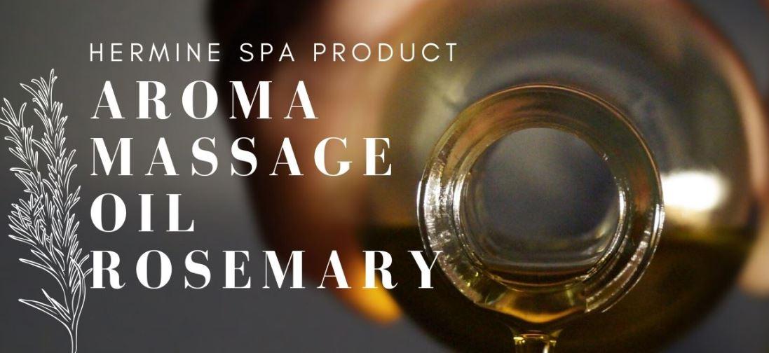 เฮอร์มีนน้ำมันนวดอโรม่ากลิ่นโรสแมรี่ /Hermine Aroma Massage Oil - Rosemary 1 ลิตร