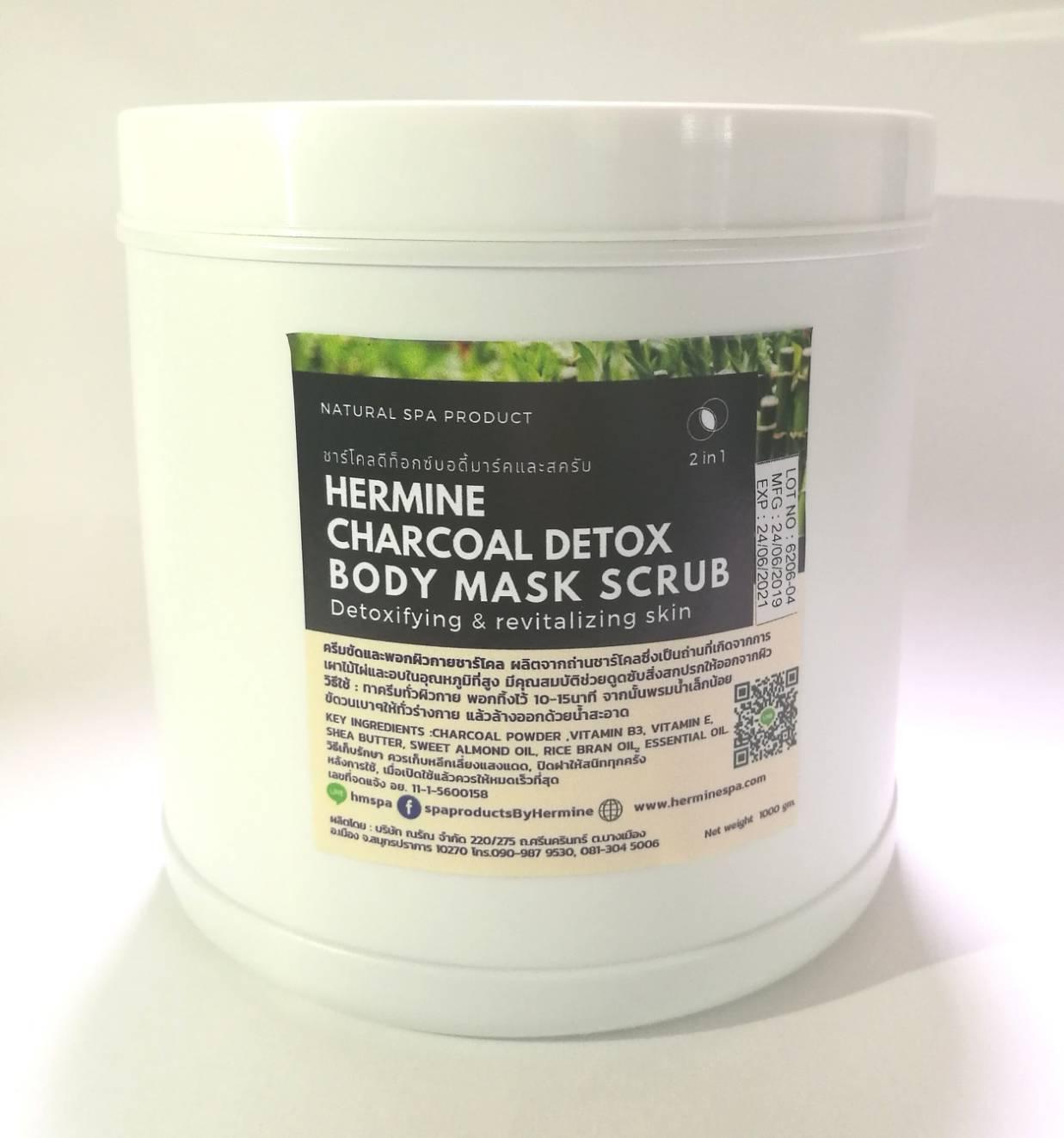 ชาร์โคลดีท๊อกซ์ มาร์คและสครับ (charcoal detox mark  scrub) --1 kg. 1