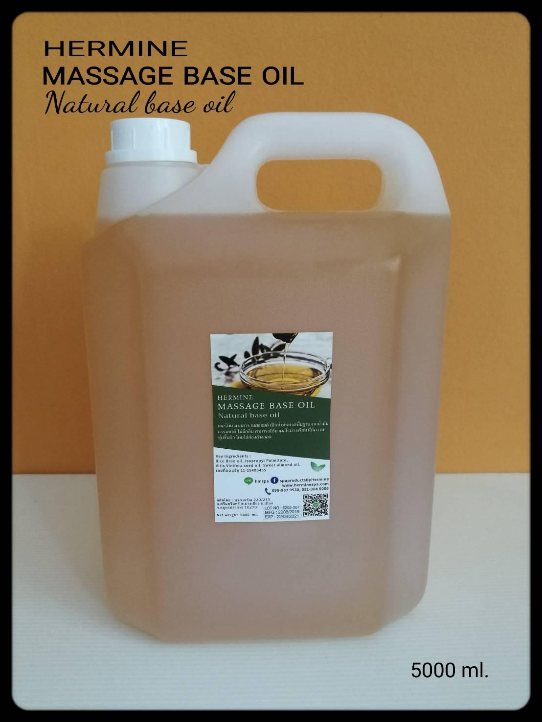 น้ำมันพื้นฐานธรรมชาติ 5 ลิตร / Natural Base oil 5 litr. ♦♦ ไม่มีกลิ่น