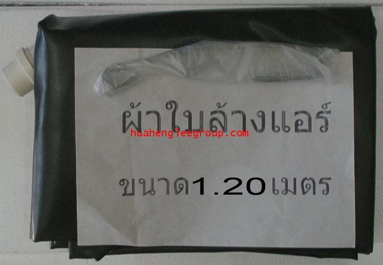 ผ้าใบสำหรับล้างแอร์ ขนาด 120 x 60 เซนติเมตร