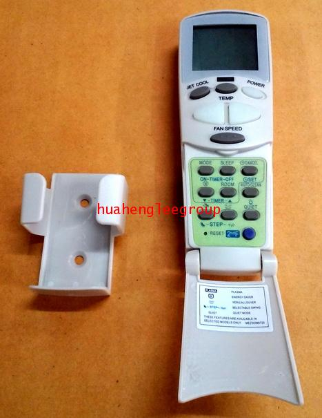 ตัวยิง รีโมทคอนโทรล LG มีฝาครอบ (แท้) (Model : AKB-72955307)