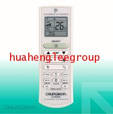 ตัวยิง รีโมทคอนโทรลรวมรุ่น (Universal Remote) รุ่น K-9099E (1000รุ่น)